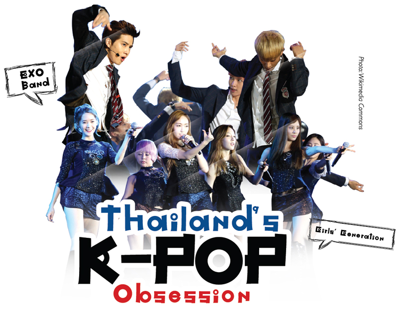 Image result for K-pop band poster